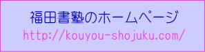 第49回 高野山競書大会 結果発表!_a0213770_15323713.jpg