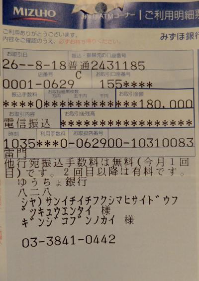 a0180681_19591387.jpg
