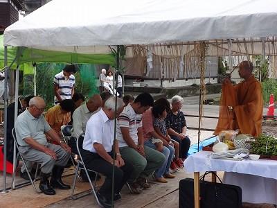 常蔵「地鎮祭」    南魚沼市非核平和集会_b0092684_20592955.jpg