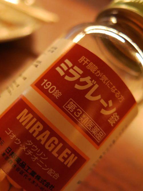 酒陶 柳野_c0108595_2285289.jpg