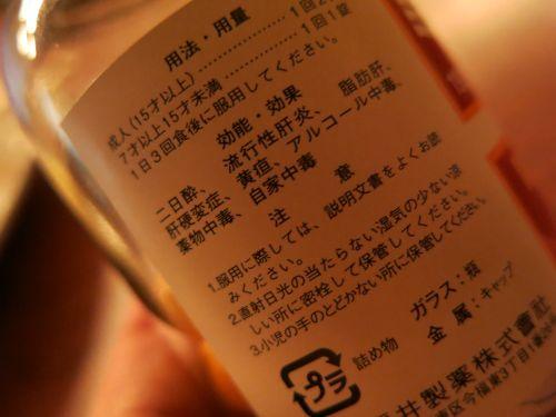 酒陶 柳野_c0108595_2302932.jpg