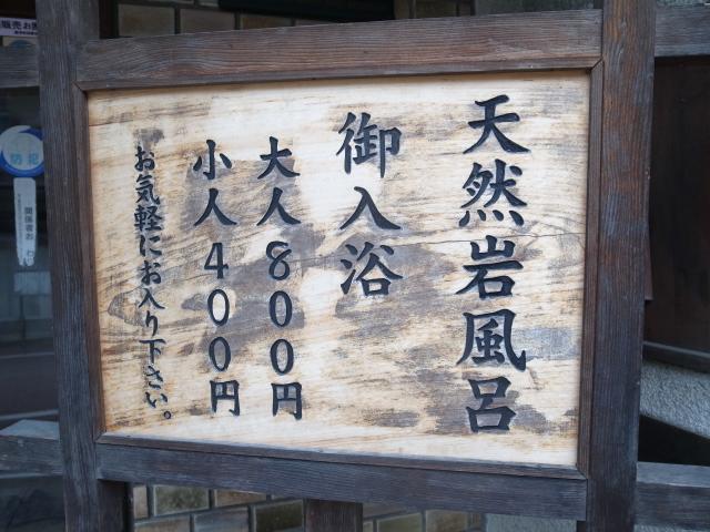 東和楼@岡山県苫田郡鏡野町奥津_f0197703_10395151.jpg