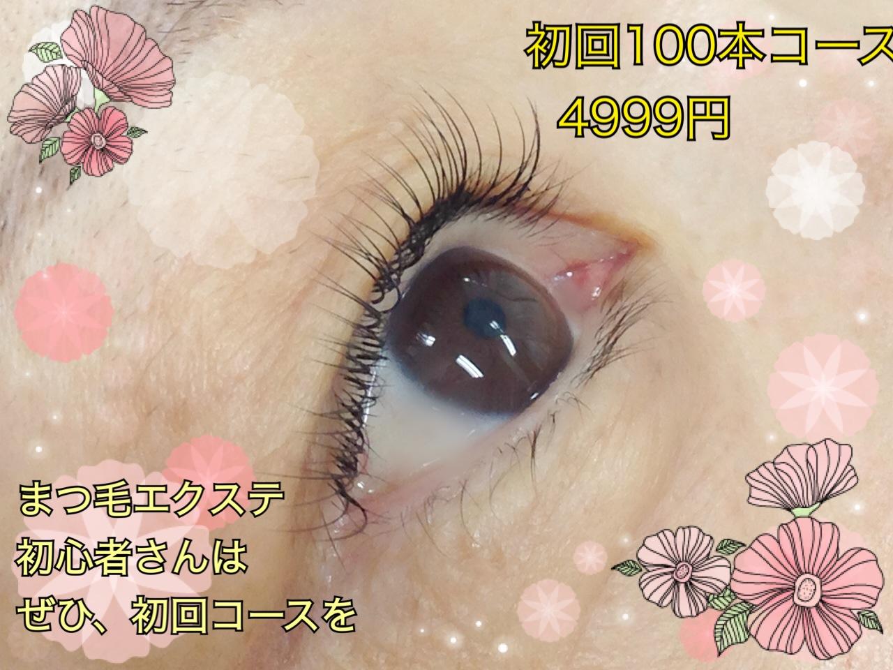 f0248512_145642.jpg