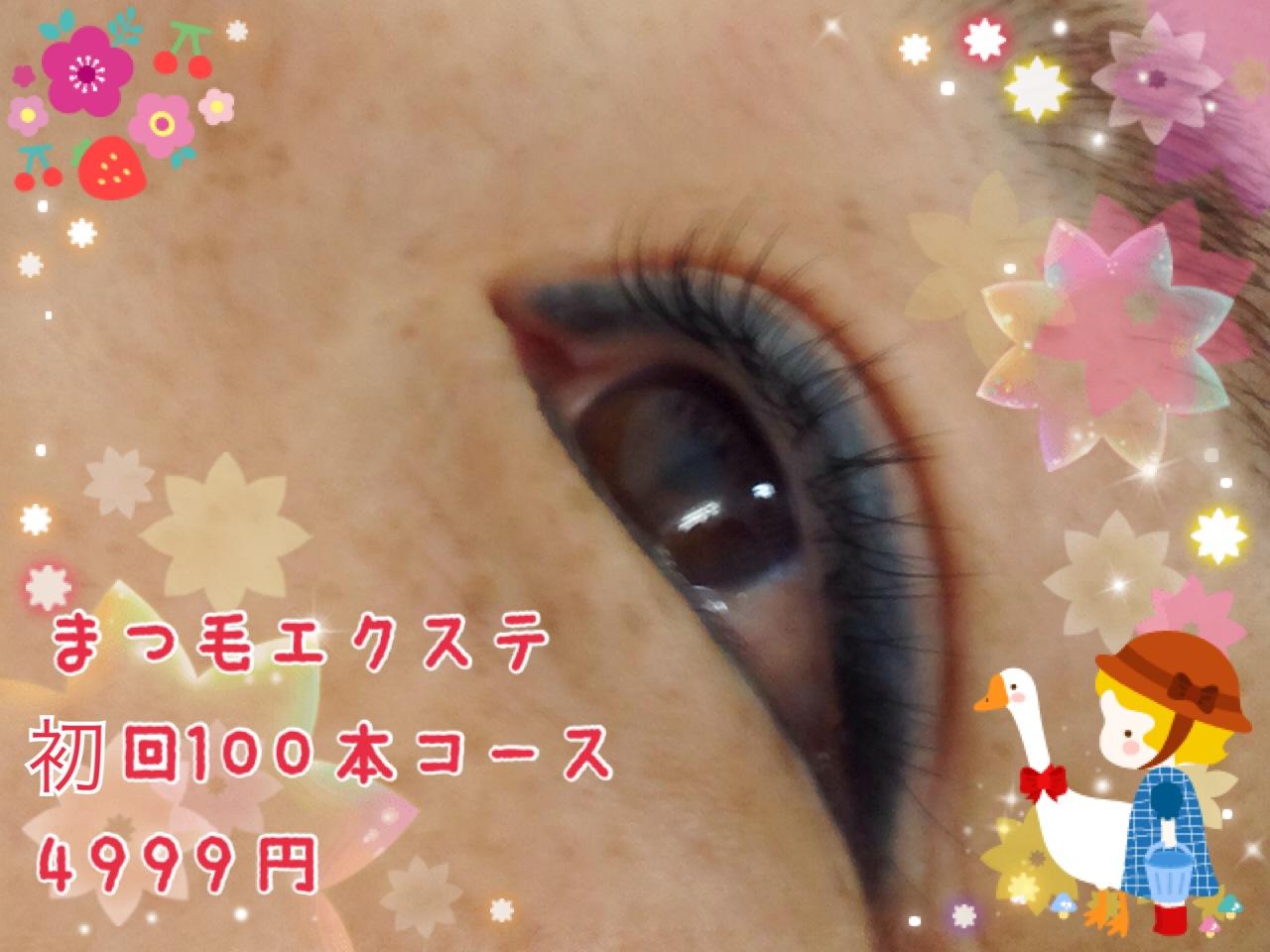 f0248512_1462098.jpg