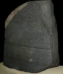 超古代ミステリー4:ヒエログリフの謎「神聖文字か神代文字か?」_e0171614_17413725.jpg