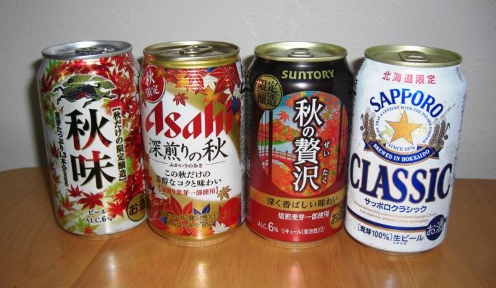 秋ビールフライングゲット!~麦酒酔噺番外編~けどね!_b0081121_6125221.jpg