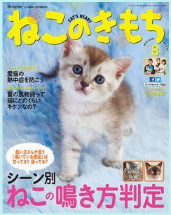 f0031022_2223972.jpg