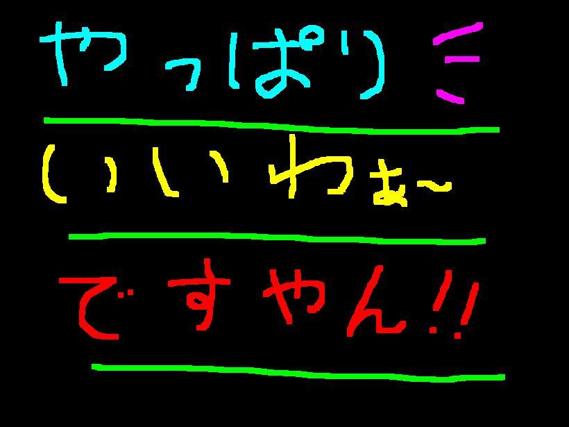 f0056935_17385870.jpg