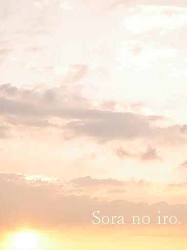 ある日の空の色._f0206741_2320040.jpg