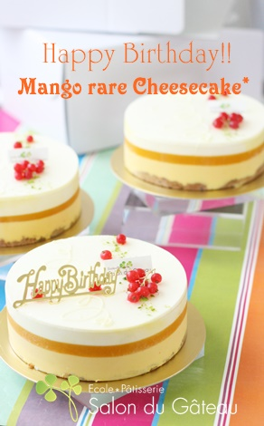 Happy Birthday!!_c0193245_10321071.jpg