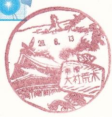 f0202151_15314334.jpg