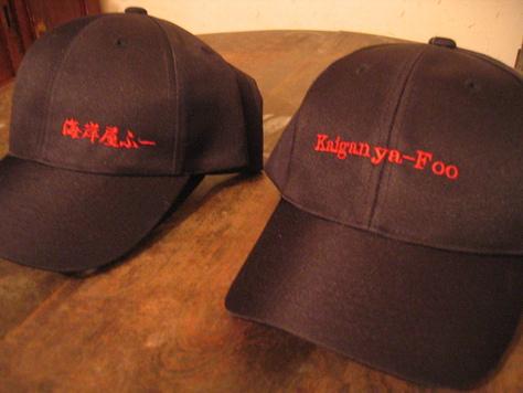 海岸屋ふー的な帽子_a0157159_21583944.jpg