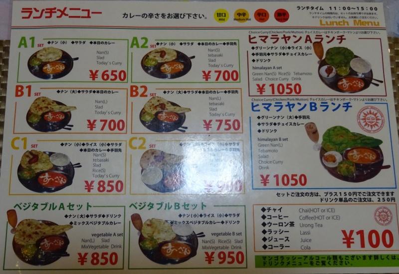 炎天下をドライブ to 石切神社_c0108460_18143435.jpg