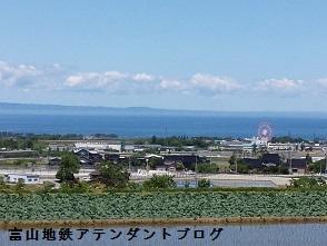 立山黒部が、日本ジオパークに認定されました!_a0243562_08224806.jpg
