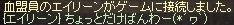 a0201367_22413328.jpg