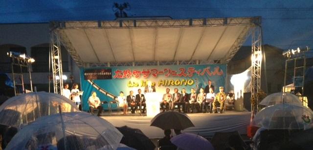 2014. 8. 9 広野町サマーフェスティバル2014_a0255967_187578.jpg