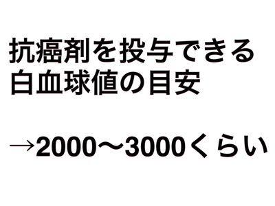 f0308281_21455090.jpg