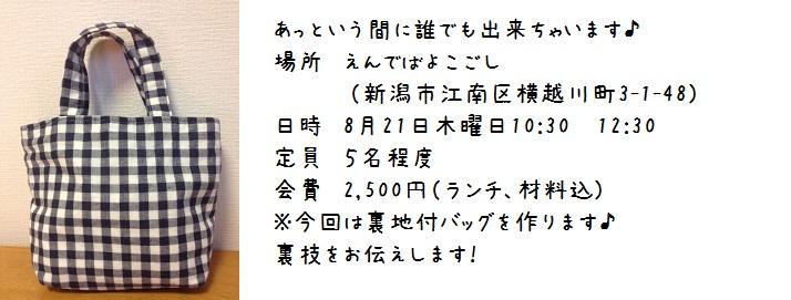 b0213187_125997.jpg