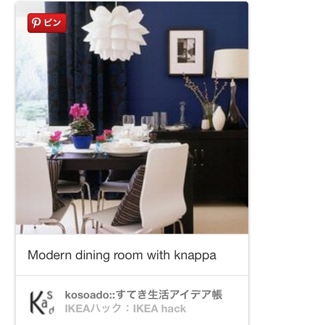 IKEAへ_c0184989_12301078.jpg