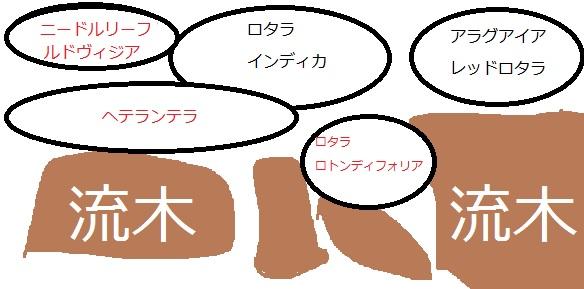 e0219497_22250731.jpg