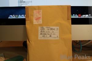 カナダからの手紙(その3)_a0183304_115269.jpg