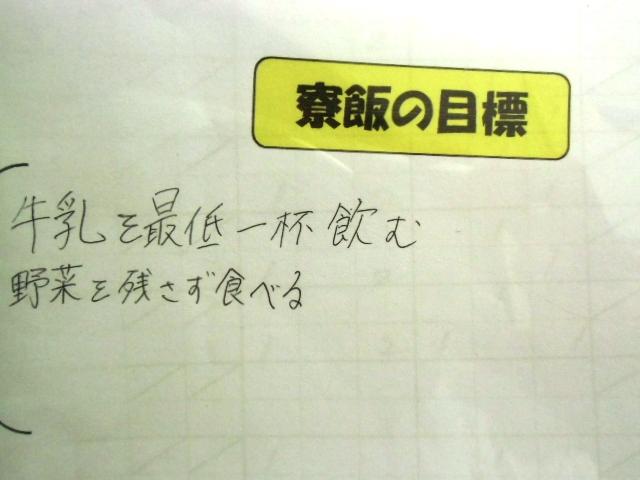 f0351909_17063232.jpg