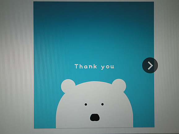 GifteeでStarbucksのドリンクチケット500円ギフト_e0230011_1027414.jpg
