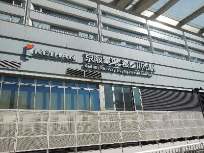 大阪市福島区のやきとり六源です!_d0199623_1623235.jpg