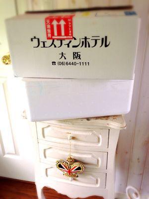 バースデーの贈り物に頂いた、ウエスティンホテル大阪「はなの」のしゃぶしゃぶセット!_f0215324_1528617.jpg