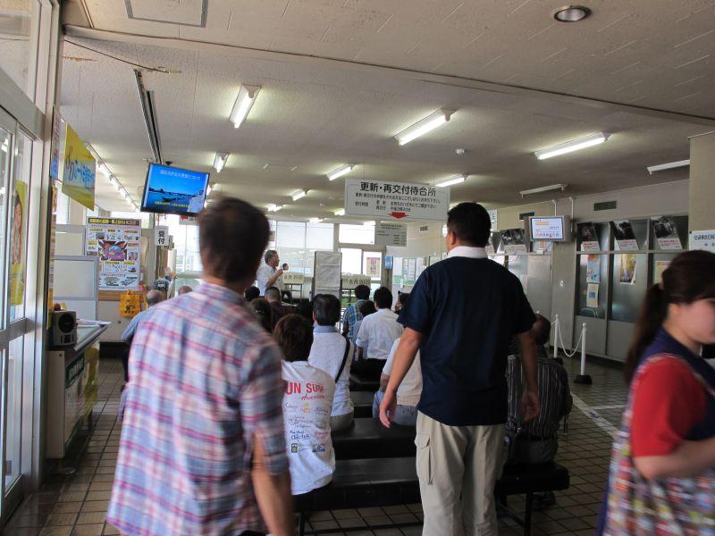 哀愁のプルーンと岐阜県警の神対応。_f0076731_18111263.jpg