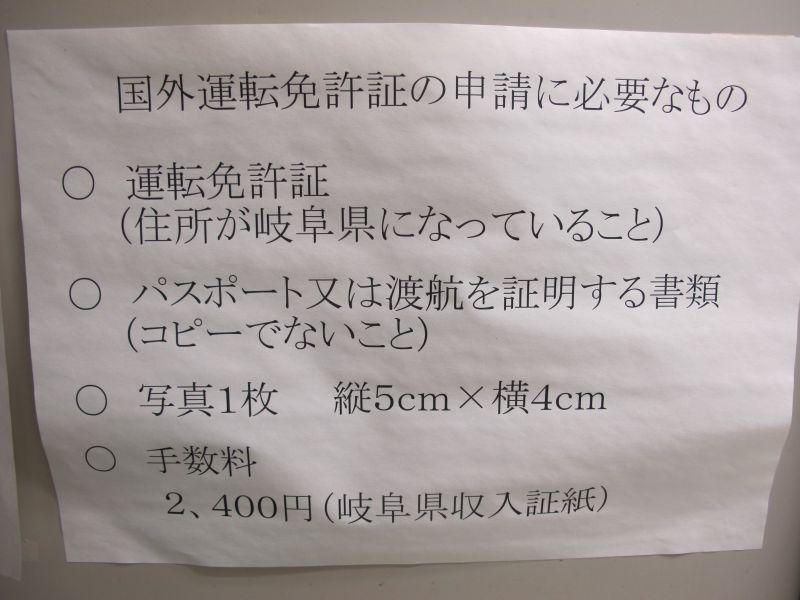 哀愁のプルーンと岐阜県警の神対応。_f0076731_18142816.jpg