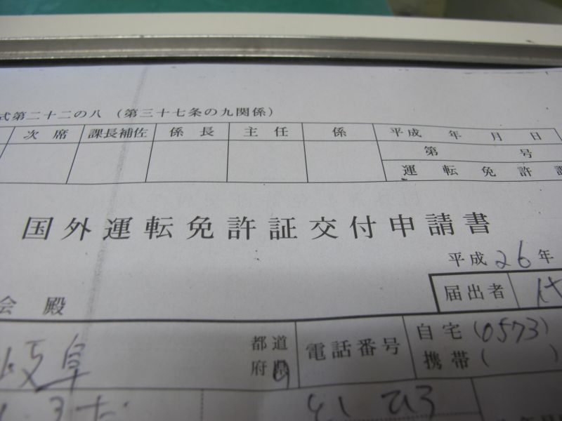 哀愁のプルーンと岐阜県警の神対応。_f0076731_18154868.jpg
