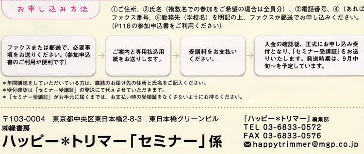 b0193632_14113858.jpg