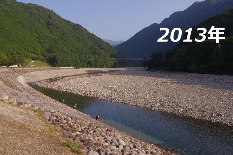 2014年★夏キャンプ(1日目)_c0113733_0125721.jpg