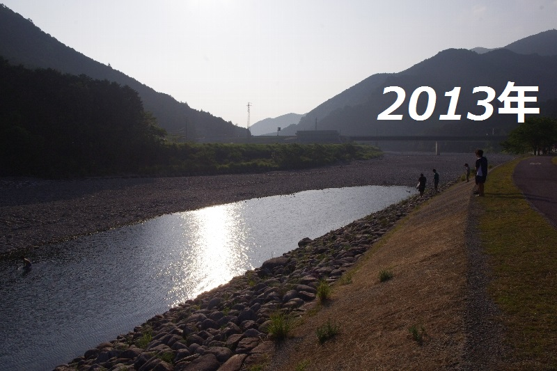 2014年★夏キャンプ(1日目)_c0113733_0132882.jpg