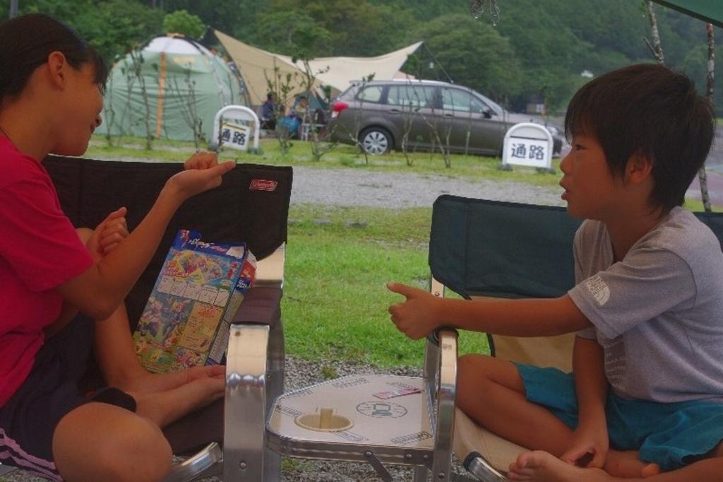 2014年★夏キャンプ(2日目)_c0113733_22304689.jpg