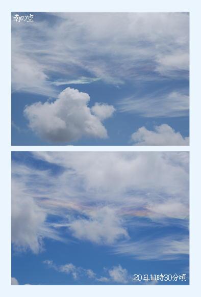 虹色の光_f0292335_1621581.jpg
