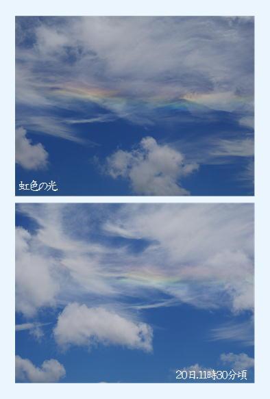 虹色の光_f0292335_16625100.jpg