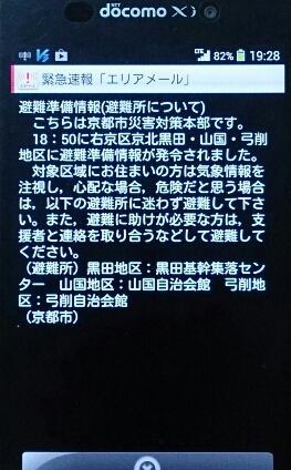 f0146466_742731.jpg
