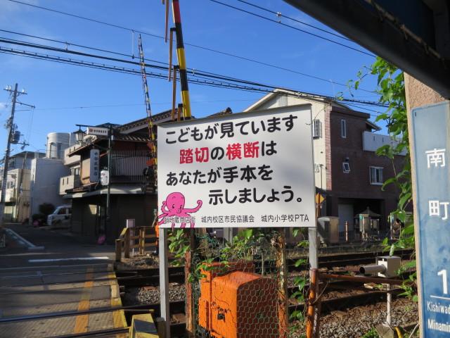岸和田には2年程度住んだこともあるんですよ。それがどうした。_c0001670_19265862.jpg