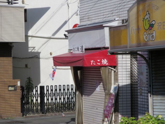 岸和田には2年程度住んだこともあるんですよ。それがどうした。_c0001670_19275187.jpg