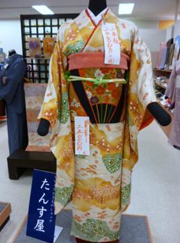 八戸店のおススメ_b0159571_11294386.png