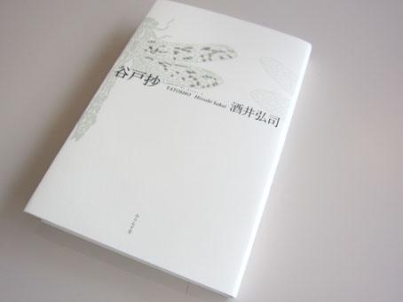 f0071480_193808.jpg