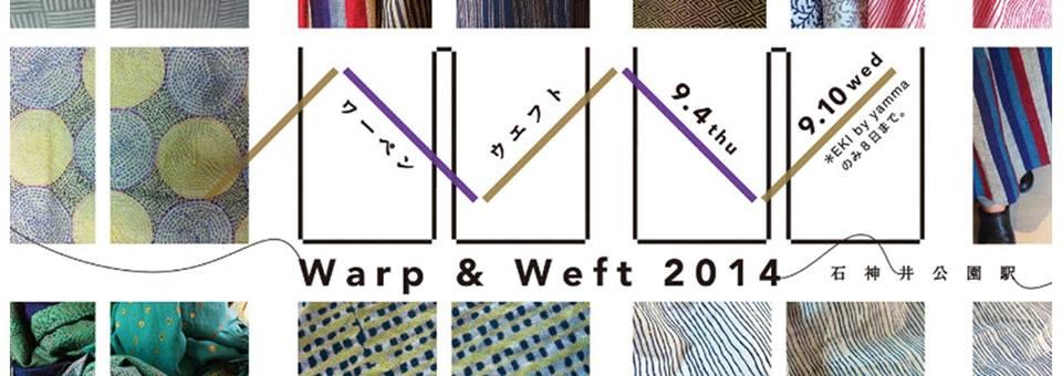 「ワーペンウエフト warp & weft 2014」告知!_a0168682_15485543.jpg