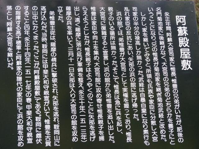 f0357487_803322.jpg