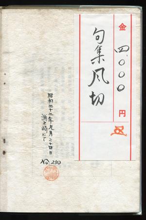 f0307792_19553131.jpg