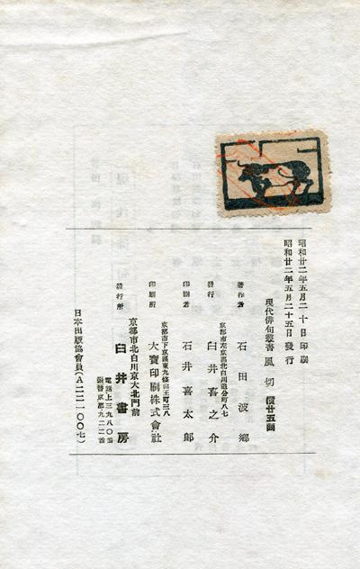 f0307792_19553282.jpg
