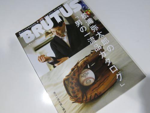 COCKTAIL BOOK_c0108595_2345331.jpg