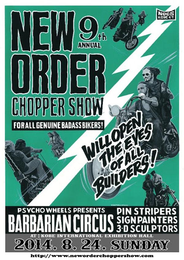 NEW ORDER CHPPER SHOW 2014_c0153300_92159.jpg