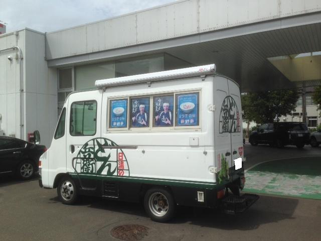 ☆NEW在庫車2台登場!!☆(伏古店)_c0161601_21212735.jpg